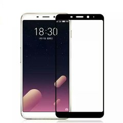 Захисне 2.5D скло Glass Люкс для Meizu M6S Black 0.3mm