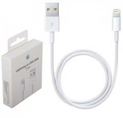 USB кабель для Apple iPX Lightning/MFI/1:1//SE:MD818ZM/ORIGINAL 1m./Box
