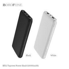 Power Bank Borofone BT11 10000 mAh