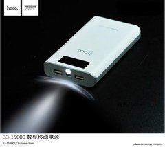 Power Bank HOCO B3 20000 mAh