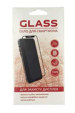 Захисне 10D скло Full Glue для Samsung J2 Core 2018 Black SP