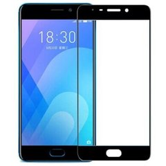 Захисне 2.5D скло Full Glue для Meizu M6 Note f/s black