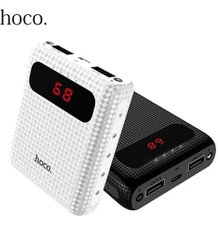 Power Bank HOCO B20A 20000mAh