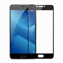 Захисне 3D скло Optima для Meizu M5 Note Black 0.3mm