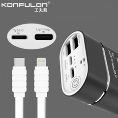 Power Bank Konfulon A10 Type-C+Lightning 10000 mAh