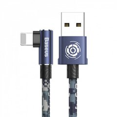 USB кабель Baseus Camouflage Ligthning 2.4A/1m blue