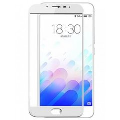 Захисне 2.5D скло для Meizu M3 Note S/S white 0.3mm