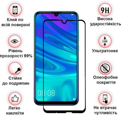 Защитное 2.5D стекло Люкс Full Glue для Samsung A10 /A105 Black 0.3mm