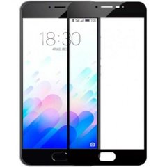 Захисне 2.5D скло Glass Люкс для Meizu M5 Note Black 0.3mm