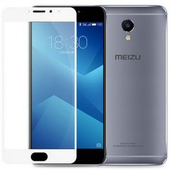 Захисне 2.5D скло Люкс Full Glue для Meizu M5 Note White 0.3mm