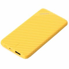 Power Bank Nomi F050 5000mAh yellow