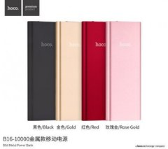 Power Bank HOCO B16 10000mAh