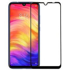 Защитное 2.5D стекло Full Glue для Xiaomi Mi8 SE f/s 0.3mm black MC