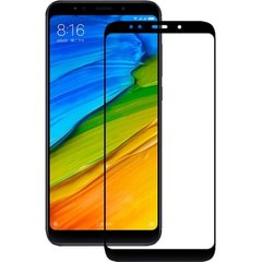 Защитное 2.5D стекло Optima для Xiaomi Redmi 5 0.3mm f/s black